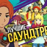 ?САУНДТРЕКИ года   Итоги года - игры 2018   Игромания