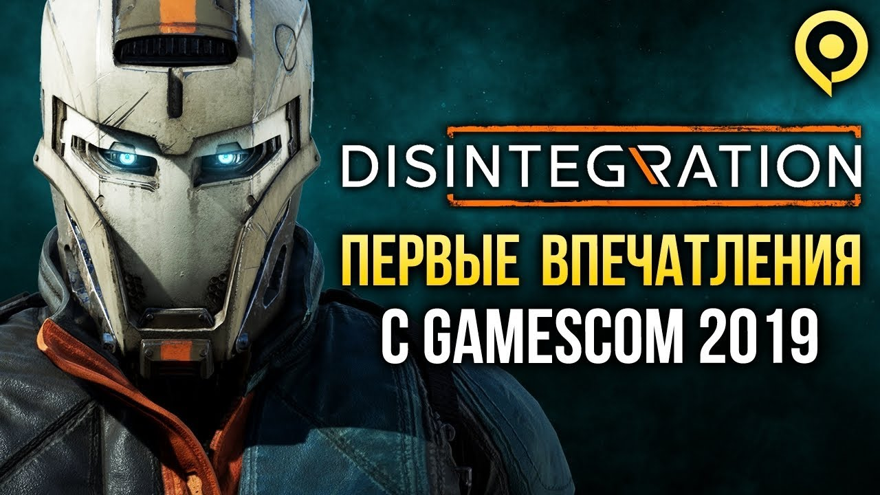 Disintegration - Будущий новый хит от автора Halo?