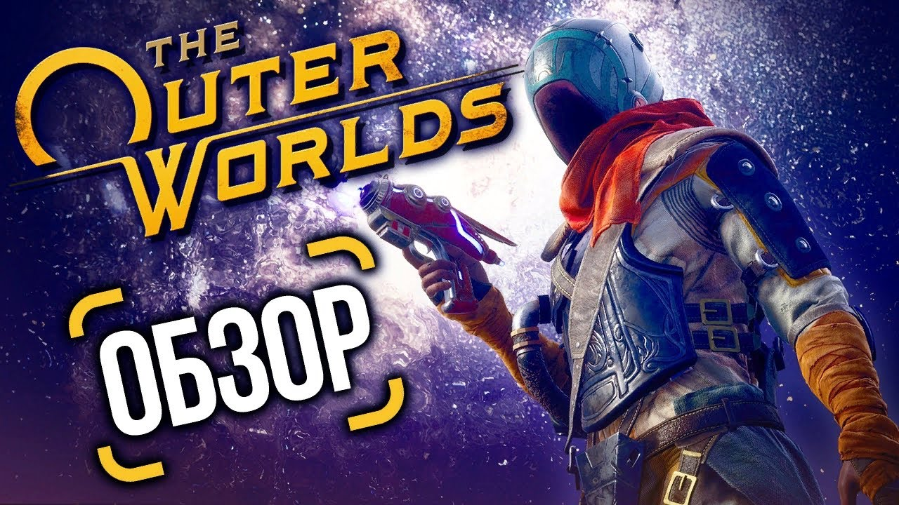 Обзор The Outer Worlds — Fallout здорового человека (Review)