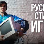 История российского киберспорта — РОКЕТДЖАМП #1