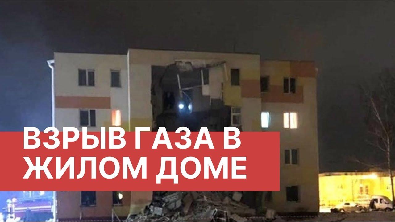 Взрыв газа в Яковлево