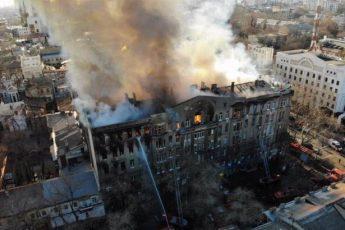 Пожар Одесса колледж
