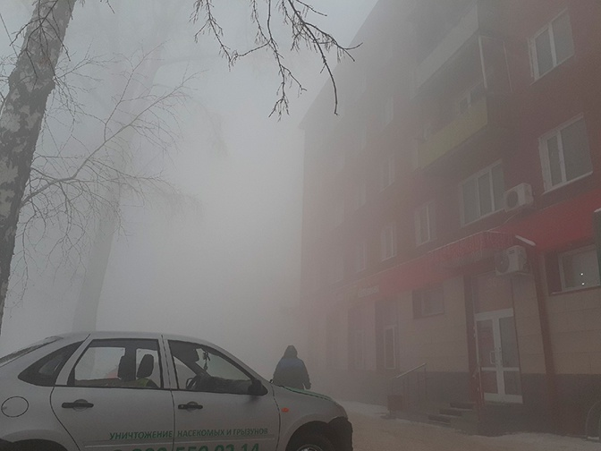 Режим черного неба Кемерово