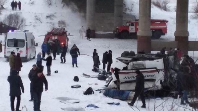 Трагедия в Забайкальском крае