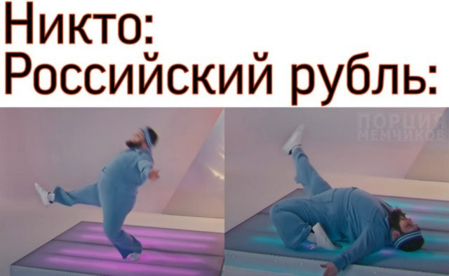 Дмитрий Красилов