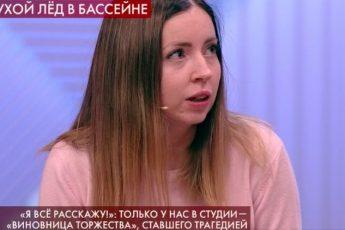 Екатерина Диденко сухой лед - Малахов