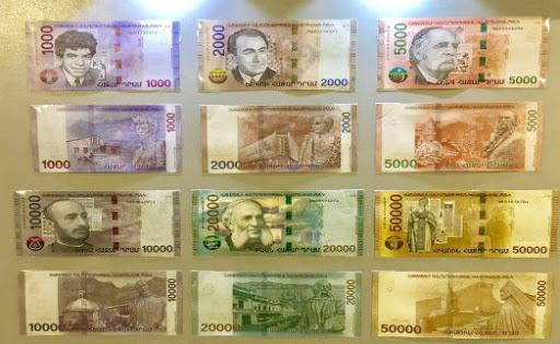 Новые армянские банкноты