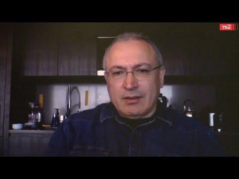 Ходорковский о цене на нефть сегодня