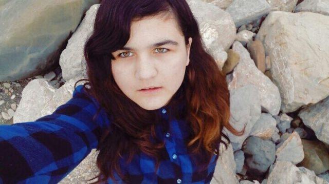 Валерия Яргина