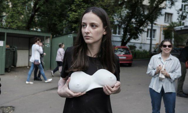 Люся Штейн