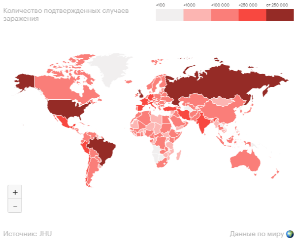 Распространение коронавируса Covid-19 в мире