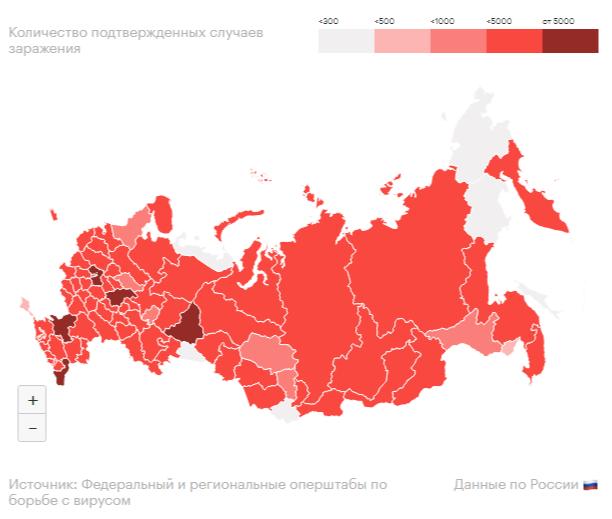 Распространение коронавируса Covid-19 в регионах России