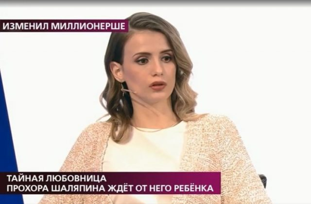 Виктория Тимофеева из Иваново