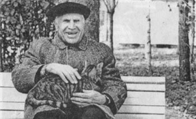 Лев Понтрягин