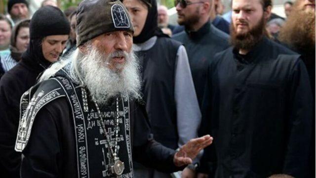 Отец Сергий Романов