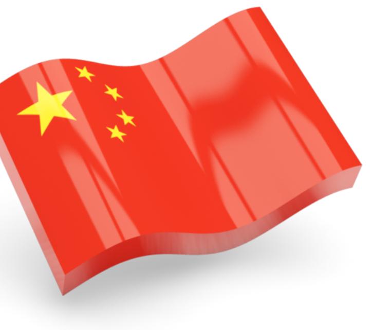 Преимущества грузоперевозок из Китая